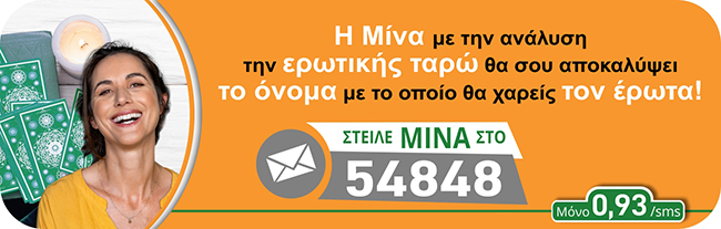 footer-banner-mobile