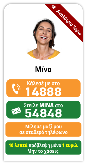 banner-mina
