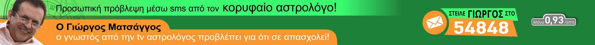 footer-banner-desltop